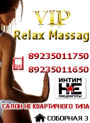 eroticheskiy-massazh-saloni-v-kemerovo